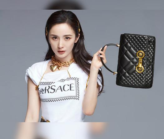 versace-china-error